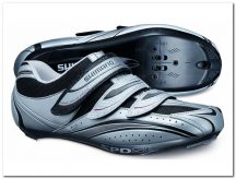 Cipő Shimano R077 országúti szürke 41